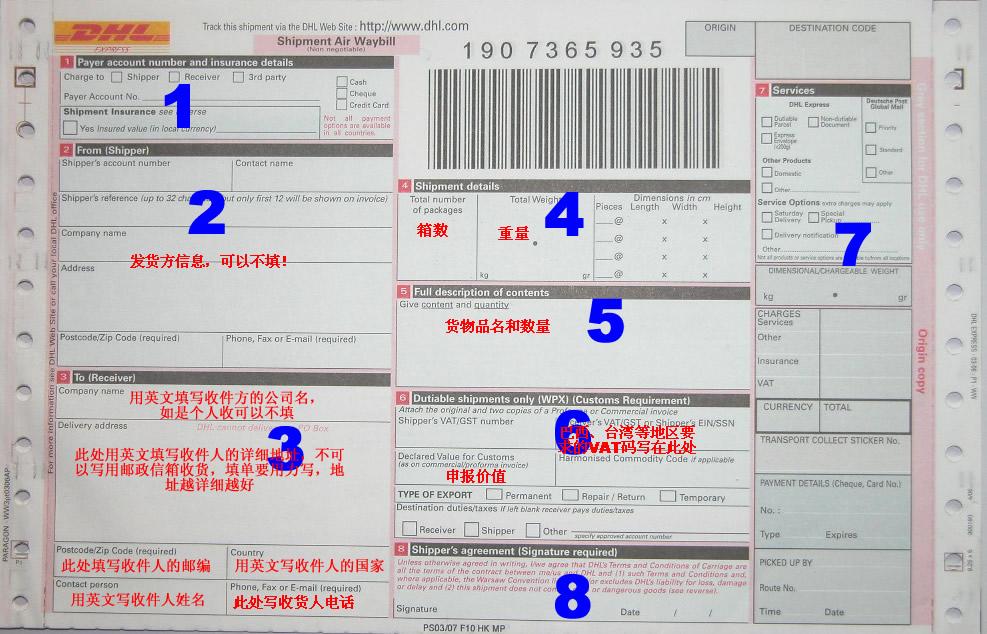 Hướng dẫn cài đặt mã địa chỉ nhận hàng