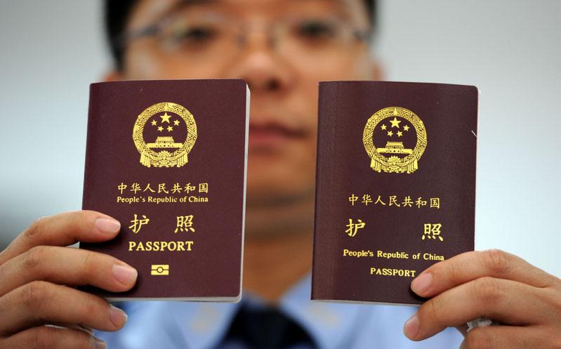 Cách xin Visa, Hộ chiếu đơn giản và dễ dàng