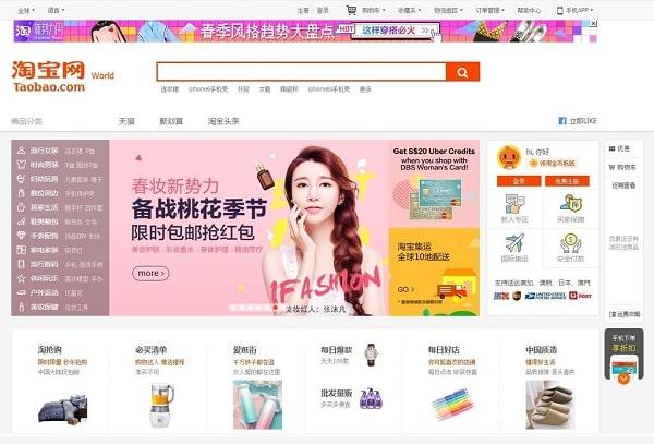 Dịch vụ đặt hàng Taobao uy tín, giá rẻ