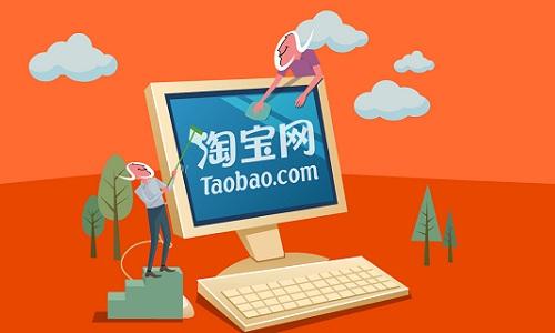 Dịch vụ đặt hàng Taobao Hà Nội nhanh chóng – an toàn – giá rẻ