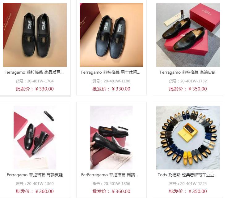 nguồn hàng giầy dép taobao
